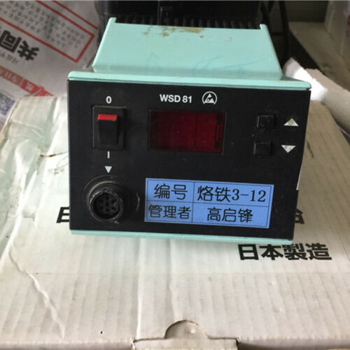 USED 1pc WELLER WSD81 DIGITAL SOLDERING STATION