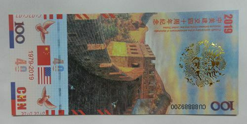2019 Sino-US diplomatic relations 40 years old commemorative banknotes