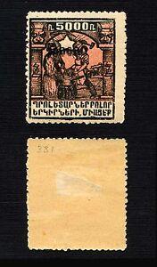 Armenia-1922-SC-331-mint-a8339