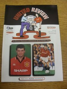 13-01-1996-Manchester-United-v-Aston-Villa-Light-Crease-Thanks-for-viewing-o