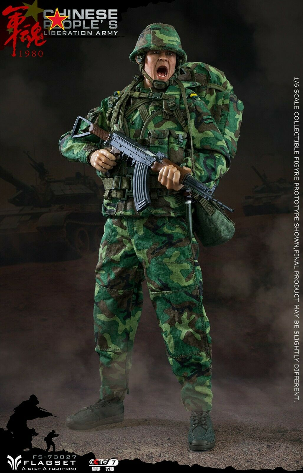 FLAGSET FS73027 1 6 Army Soul Series 90's Steel Division Collectible Figure Toys