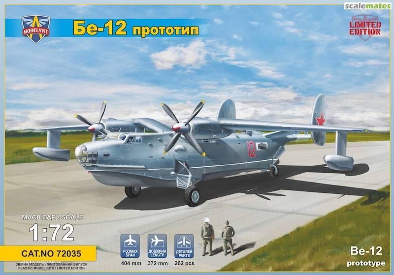 BERIEV BE-12 PROTOTYPE  MODELSVIT PLASTIC KIT 1/72