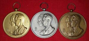 BELGIQUE-Medaille-concours-agricole-BAUDOUIN-FABIOLA-Landbouwprijskamp-Vilvoorde
