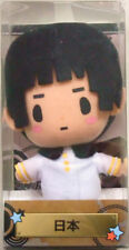 Movic Axis Powers Hetalia APH Figure PLUSH Doll Japan Real