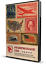 Stamp-Collecting-Software-USA-SCOTT-Licensed-Catalog-s thumbnail 1