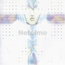 0535 GHOST IN THE SHELL STAND ALONE COMPLEX Yoko Kanno 3 ORIGINAL Soundtrack CD