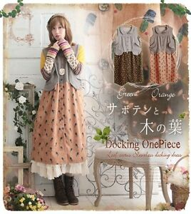 Robe tunique Mori Girl superposition vintage campagne kawaii Japon ...