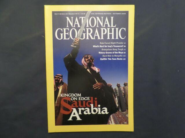 National Geographic Magazine October 2003 Kingdom On Edge