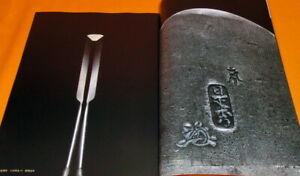 Chiyozuru-Korehide-Photo-book-Vol-1-Japanese-blacksmith-Carpenter-039-s-tool-0536