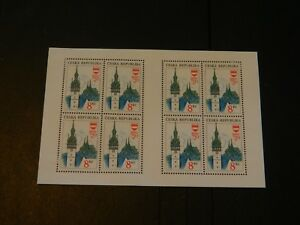 Czech-Republic-Stamps-SG-9-sheet-of-8-issued-1993-MM-750th-Anniversary-of-Brno
