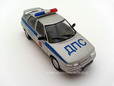 MOCKBA Russian Police NEW IN PACKAGE DeAgostini 1:43 Free BE Ship!