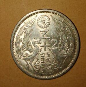 1937-JAPAN-SILVER-COIN-SHOWA-YR-12-50CENTS