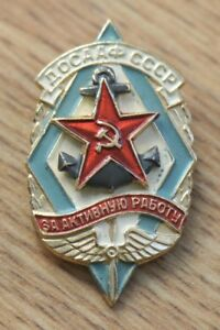 Soviet-USSR-Paramilitary-Society-Dosaaf-For-Active-Work-Pin-Badge