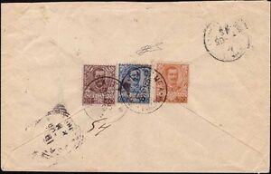 LA-CANEA-1905-TRICOLORE-CON-REGNO-n-72-74-FLOREALE-x-ROMA