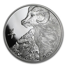 2015 Niue 1 oz Silver $2 Lunar Year of the Goat Engraved Coin - SKU #85157
