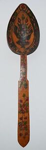 Vintage traditional Turkish hand painted wooden spoon, made in Turkey