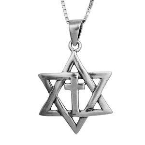 Pendant-Star-of-David-w-Cross-Messianic-Amulet-Sterling-Silver-Jerusalem-1-14-034