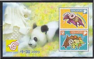 SINGAPORE 2003 CHINA 2003 STAMP EXHIBITION SHEET OF 2 STAMPS (YEAR OF GOAT) MINT