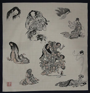 Furoshiki Japanese Fabric Cloth Navy 'Hokusai Ghouls and Ghosts' Cotton 50cm