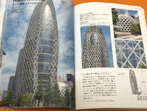 Top 100 Most Amazing Buildings of Tokyo Japanese Book from Japan #1164