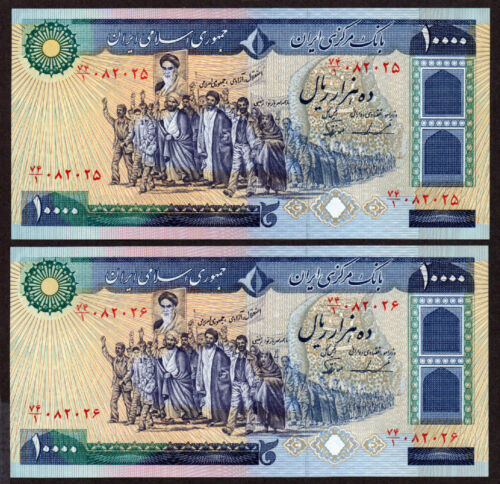 "Iran ""Post-Revolution"" (ND, 1981) SCARCE 10,000-Rials {DOUBLE} UNC Notes: P134c"