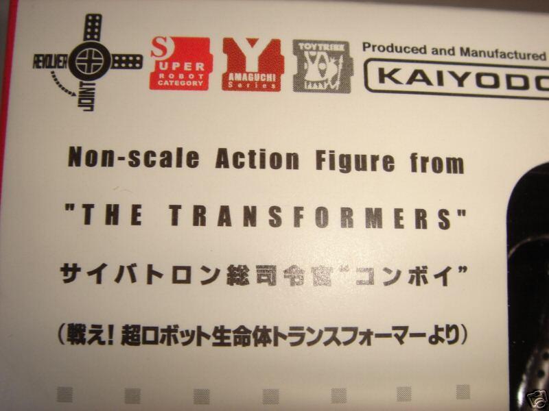 Transformers Ultra Magnus Revoltech Limited Edition NEW Rare Rare Rare b88165