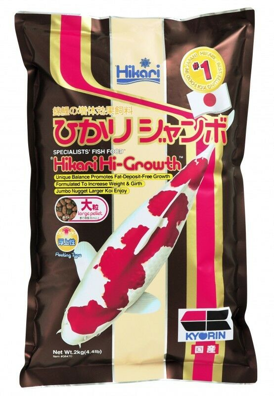 Hikari® Hi-Growth 4.4lb - For Championship Size and Form