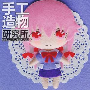 Anime-Future-Diary-Gasai-Yuno-DIY-Handmade-Toy-Bag-Hanging-Plush-Doll-Handwork
