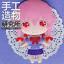 Anime-Future-Diary-Gasai-Yuno-DIY-Handmade-Toy-Bag-Hanging-Plush-Doll-Handwork thumbnail 1