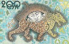 Uzbekistan P80, 200 Sum, sunface over mythological tiger, LOOK at images - $7 CV