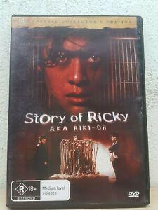 Story-Of-Ricky-DVD-RIKI-OH-Rare-Movie-Region-4-Australia