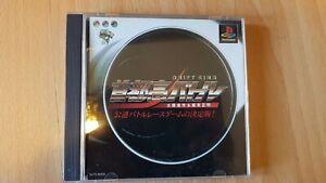 Playstation PSX Shutokou Battle: Drift King (Tokyo Highway Battle)