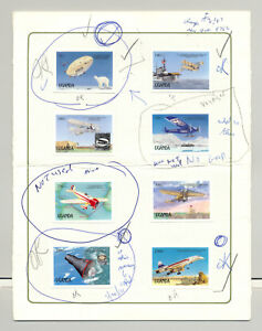 Uganda-1987-Transportation-Preliminary-Proofs-8v-Imperf-Proofs-in-Folder