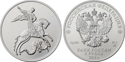 George the Victorious MMD Dragon Unc 3 Rubles Russia 1 oz Silver 2018 St