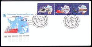 Russia-2006-ANTARTICO-Pinguini-Piano-spedizione-3v-FDC-n29978