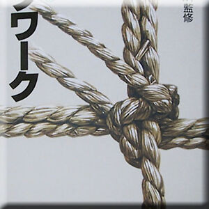 Traditional-Japanese-rope-work-book-12-for-garden-and-fence