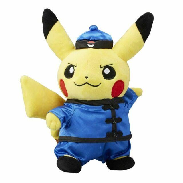 Pokémon Center Original Stakataka Poké Plush 2018 New 12 In.