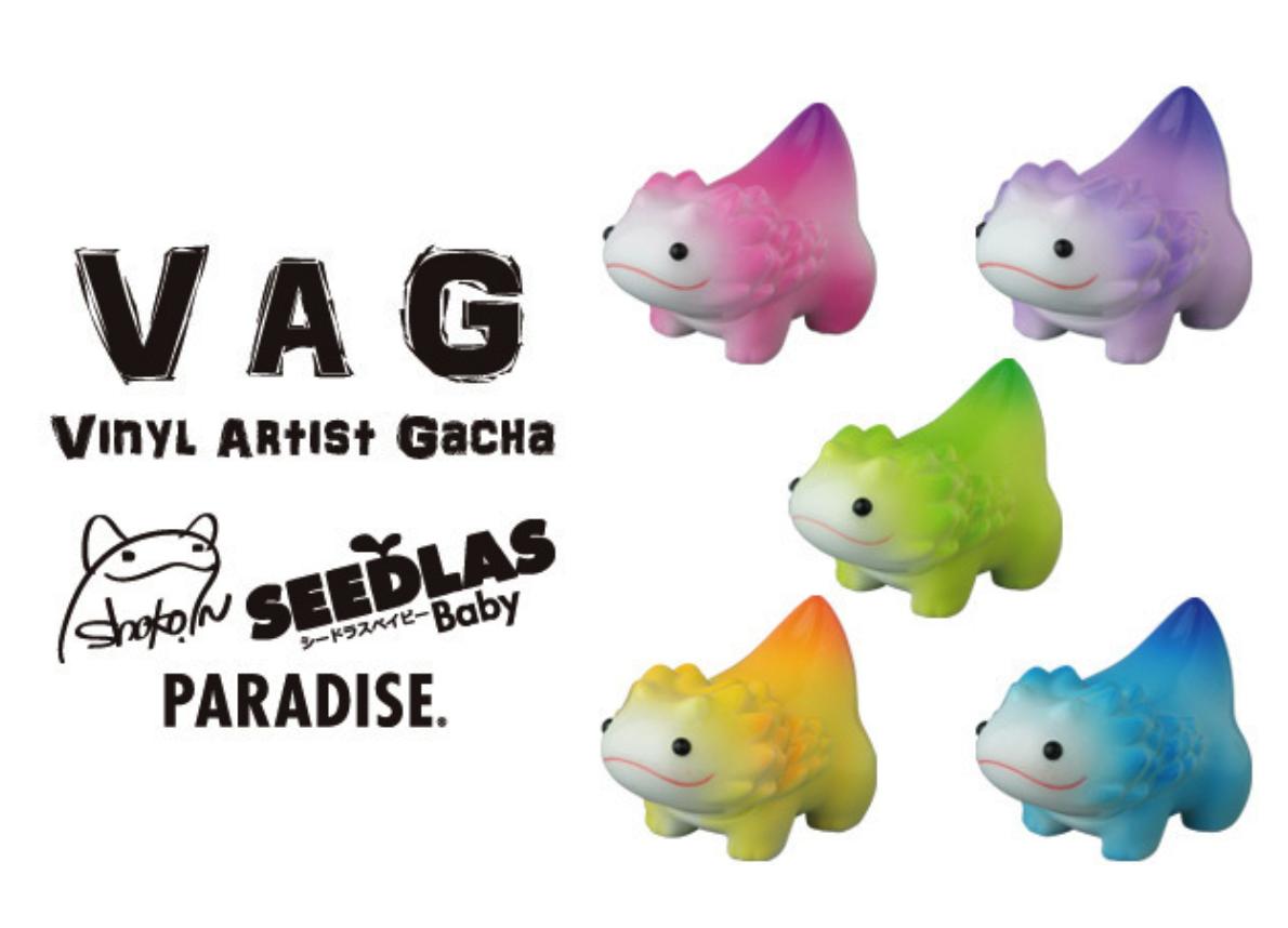 VAG 18 Shoko Nakazawa Seedlas 5pcs Set Medicom Toy Figure Sofubi Sofvi Vinyl