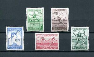 1950-BELGICA-BELGIQUE-YVERT-827-31-nuevos-avec-Fijasellos-MH-catalogo