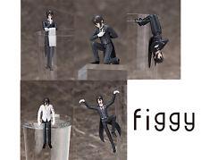 Black Butler  Book of the Atlantic Mini Figure Sebastian SET Kuroshitsuji