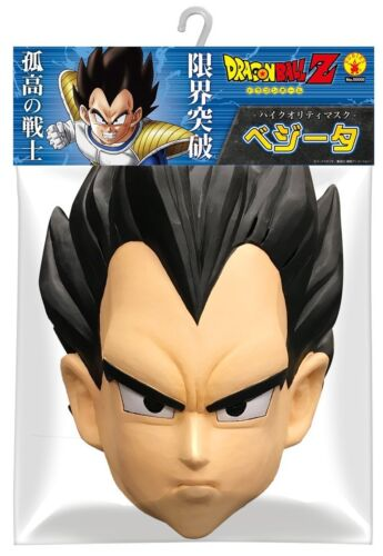 Dragon Ball Z Vegeta Cosplay High Quality Mask Costume New