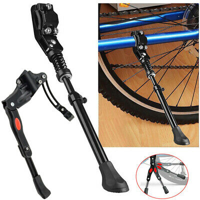 Mountain Bike Bicycle Cycle Kick Stand Adjustable Rubber Heavy Sell Foot E1Q1