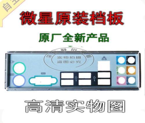 NEW Original io i//o shield  MSI P43-C51 /& P43T-C51 #G7480 XH y