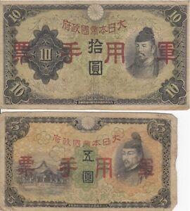 China-military-banknote-Japan-occupation-WW2-5-amp-10-yen-1938-P-M25-amp-M27-combo
