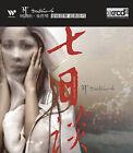 Seven Days * by Dadawa (CD, Jan-2008, Wind (Label #1))