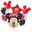 Disney-Mickey-Minnie-Mouse-Birthday-Foil-Balloons-Decorations-Latex-Baby-Shower thumbnail 9