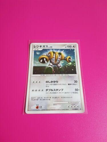 Pokemon Japanese Regigigas Promo 111//DP-P Excellent