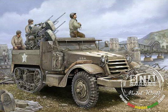Trumpeter 1/16 M16 Multiple-Gun Motor Carriage