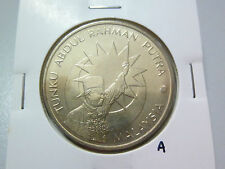 A: Malaysia 1 Ringgit coin (1982) Commemorative Independence Ke25  - Lustre BU
