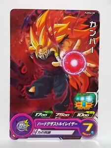 Super dragonball heroes cards singles PUMS06